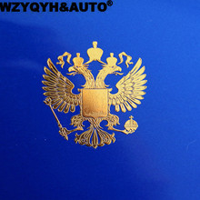 car stickers 6 x 6 cm Coat of arms of Russia car body metal sticker Russian Eagle Decal Decoration Decals  Car Styling