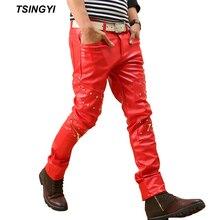 цена на Tsingyi Spring Red Black Rivet Faux Leather Pants Men Skinny Streetwear Motorcycle Pencil Pant PU Leather Pants Casual Trousers