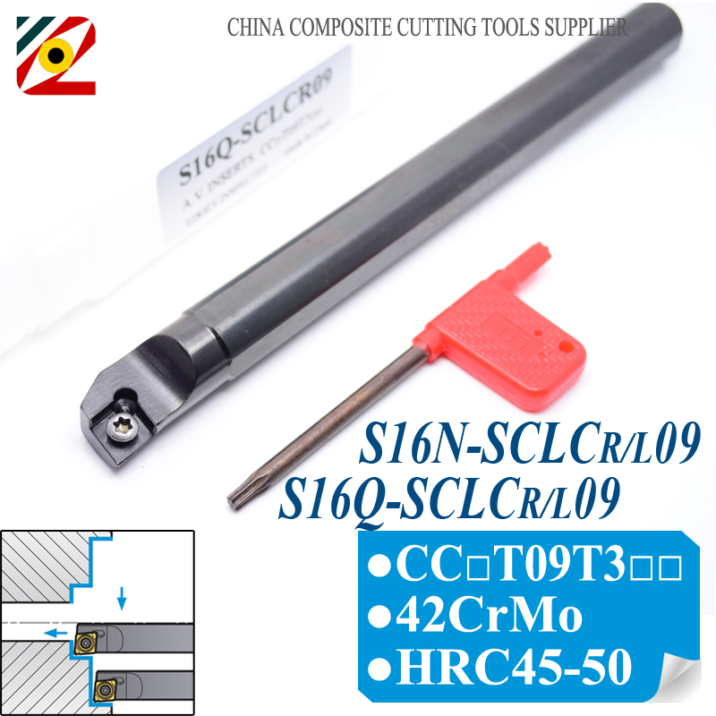 EDGEV CNC Internal Tool Holder S16N-SCLCR09 S16N-SCLCL09 S16Q-SCLCR09 S16Q-SCLCL09 Turning Tools Lathe Boring For CCMT09T304 solid carbide c12q sclcr09 180mm hot sale sclcr lathe turning holder boring bar insert for semi finishing