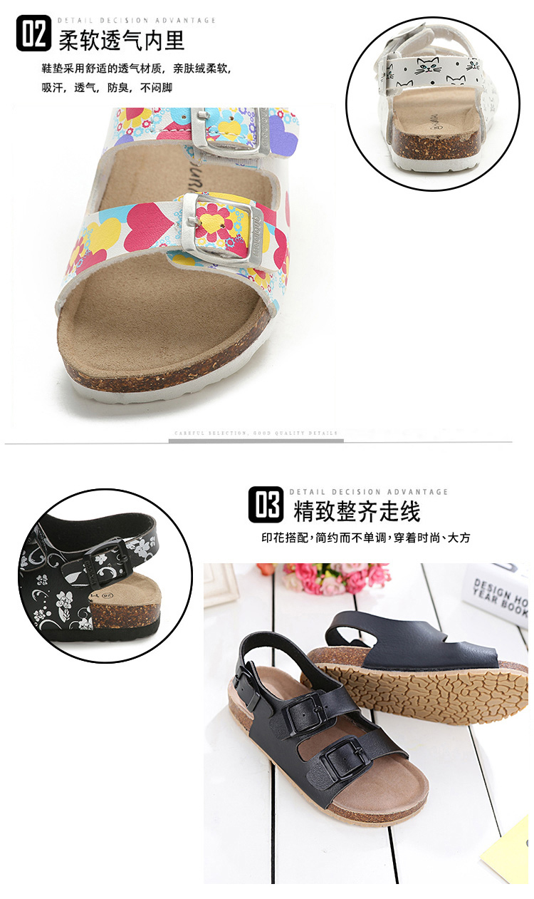 plutônio impressão de couro plana sapatos meninos