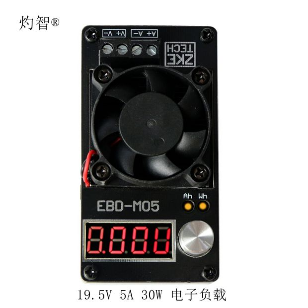 EBD-M05 Mini Electronic Load Test Device for Ni MH Battery Capacity Charge Current Test