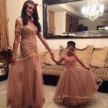 Темный тюль, цвет Шампань платье для торжеств для девочек, платья трапециевидной формы длиной в Пол, для мамы и дочки; платье с цветами ручной работы дешевые платье в цветочек для девочек