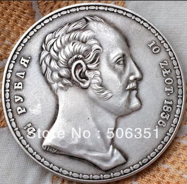 χονδρική 1836 ρωσία 1 αντίτυπο ρούβλια - Διακόσμηση σπιτιού - Φωτογραφία 1