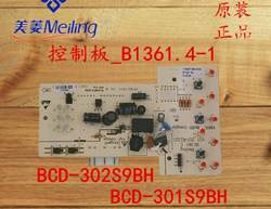 100% Новый/bcd-302s9bh.bcd-302m9cx.bcd-302m9by.bcd-301s9bh.bcd-288m9bdx.bcd-302m9bx/b1361 холодильник схема для Мэйлин