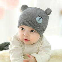 2018 new fashion Cute Newborn Baby winter warm Crochet Knit Christmas Beanie Hat Girl Boy New lovely knitted bear Beanies(China)