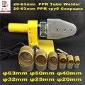 Бесплатная доставка 20-63 мм полностью автоматическое нагревание AC 220/110 в 800 Вт многофункциональная PP-R сварочная машинка для сварки пластиков...