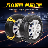 8Pcs Lot TPU Snow Chains Universal Car Suit 165 265mm Tyre Winter Roadway Safety Tire Chains