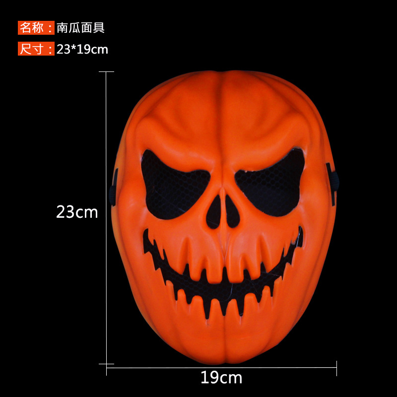 pumpkin halloween mask costume cosplay face horror ghosts scream mask festival party kid adult novelty gag toysin gags u0026 practical jokes from toys