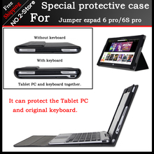 Business stand Pu leather case For Jumper ezpad 6 pro 11.6inch tablet PC,Fashion keyboard Protective sleeve For ezpad 6s pro