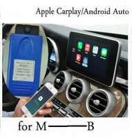 NTG5 S1 outil d'activation automatique Apple CarPlay et Android pour MB