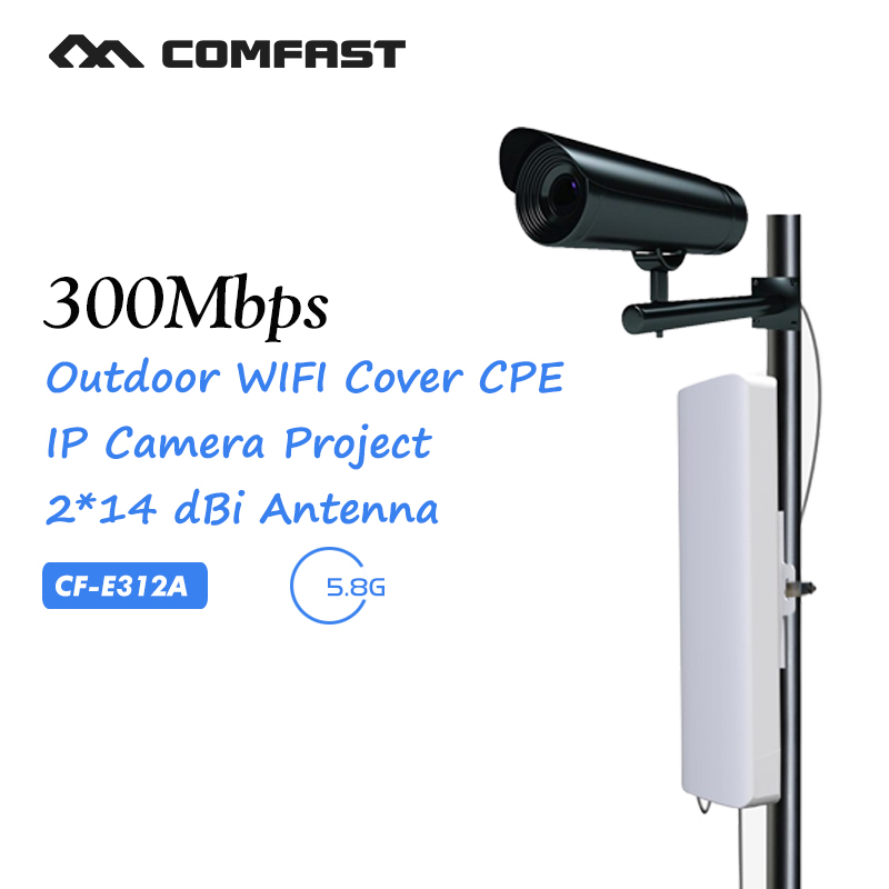Comfast Outdoor Coverage Siganl Booster 300mbps Amplifier
