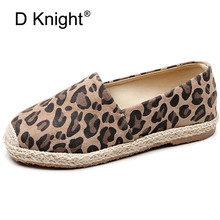 2019 Luxury Design Canvas Women Loafers Hemp TPR Bottom Flats Casual Shoes Women's Espadrille Sexy Leopard Zapatos Mujer Size 40 e lov vintage design postage stamp and emblem printed canvas shoes high end customzied women casual flats zapatos mujer