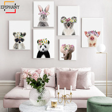 Girls Nursery Decor Baby Animals Lamb Rabbit Koala Pig Elephant with Flower Crown Print Anime Poster Kids Room Painting Picture