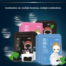 5/10/20/50pcs Plant Facial Mask Hyaluronic Acid Face Mask Mo