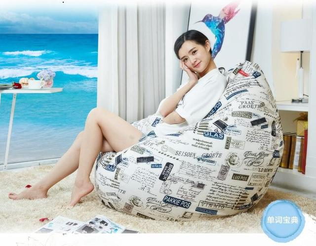 various colors full printed living room bean bag chair,HOTSELL indoor home beanbag seat furniture, COVER ONLY , NO FILLER