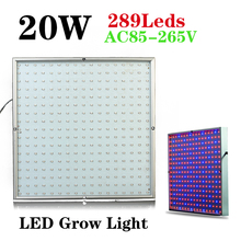 20W LED Plant Grow Light Lamps Red+Blue AC85~265V SMD2835 LED Chips For Flowering Plant and Hydroponics System