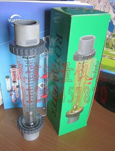 Taiwan King spray liquid flow meter water meter F3080 float within 8 ...