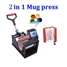 Digital Sublimation Mug Printer combo 2 in 1 Portable Digital Mug Heat Press Machine Cup Heat