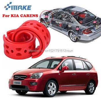 SmRKE לקאיה CARENS באיכות גבוהה קדמי/אחורי רכב אוטומטי בולם זעזועים אביב חשמל פגוש הצפת
