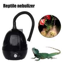 Увлажнитель воздуха для рептилий 110 В/220 В бесшумный Регулируемый