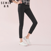 SEMIR Women Cropped Skinny Jeans with Raw-edge Hem in Retro