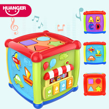 Huanger Multifunctional Musical Toys Baby Box Music Electronic Children Toys Gear Clock Geometric Blocks Sorting Educational Toy(China)