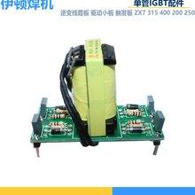 Общего назначения IGBT одна труба сварщик триггер пластины EEL25 15:15 вождения пластины ZX7 315 400 200 250