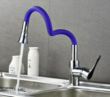 Cool-hot dual-mode outlet of stainless steel sink faucet for kitchen free shipping
