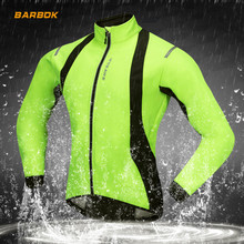 WOSAWE Waterproof Reflective Thermal Fleece Motorcycle Jackets Men Bike Bicycle MTB Coat Winter Clothes Windbreaker Clothing