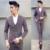 Ropa de marca de Moda Vestido de Los Hombres de la Chaqueta Marrón Trajes de Primavera Otoño Prendas de Vestir Exteriores de Negocios Del Banquete de Boda Traje de Envío Libre de Dhl