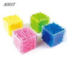 3D Cube Cubeการออกกำลังกายความอดทนอัจฉริยะของเล่นของขวัญของขวัญวันเด็กหกใสเขาวงกตอยู่ไม่สุขCubeเมจิกCubeมือปั่น