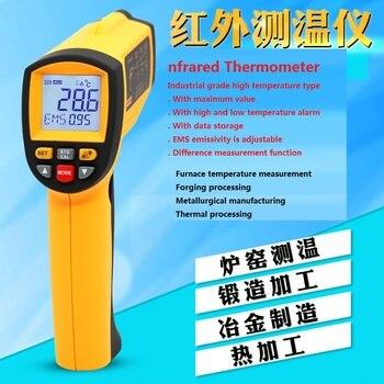 Sabiduría estándar GM1150/1350/1650/1850/2200 termómetro infrarrojo de alta  temperatura termómetro de pistola de temperatura industrial