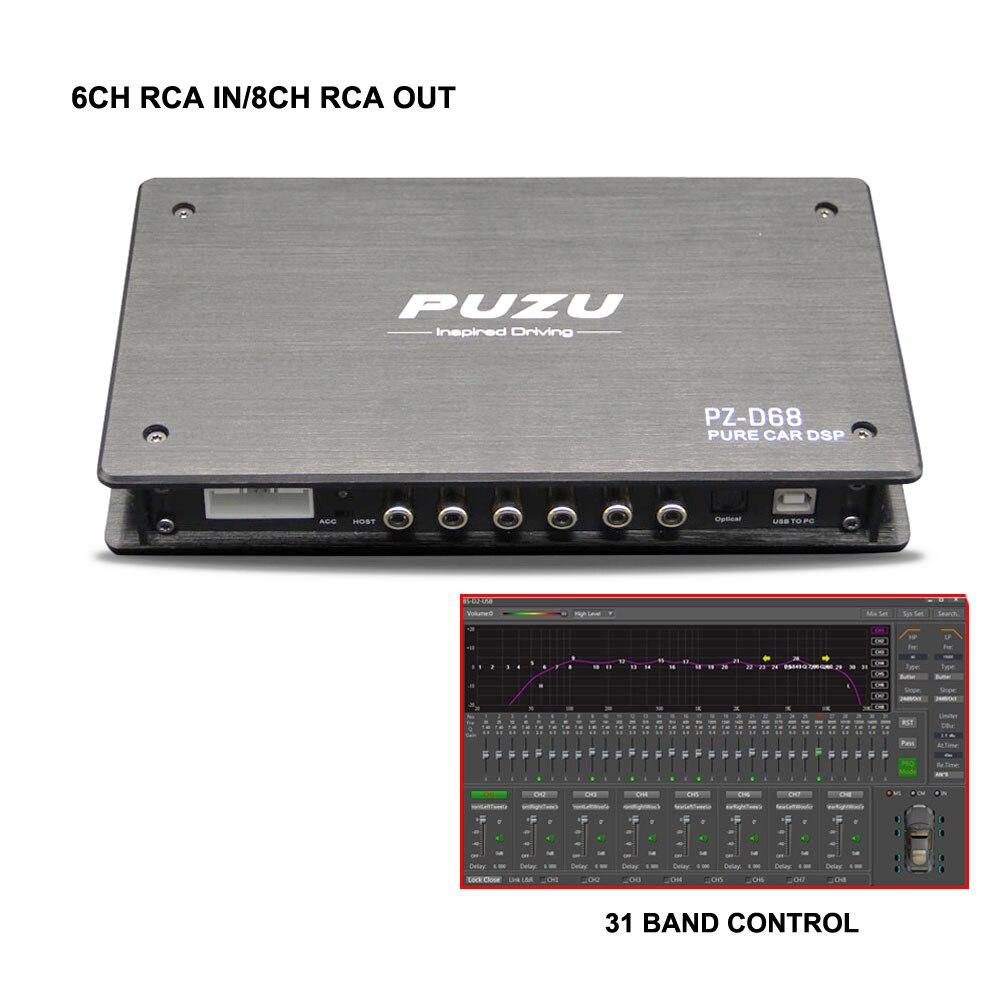 PUZU 6CH para 8CH Carro DSP processador de sinal Digital Puro 31 band EQ suporte de ajuste ajuste de software de computador