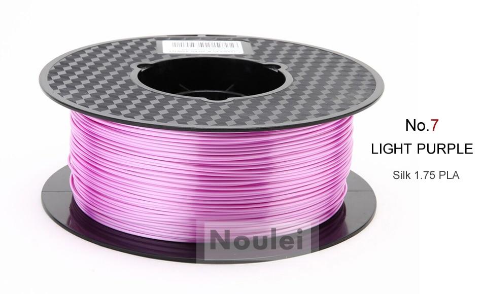 7 3D Printer Filament 1.75 SILK PLA LIGTH PURPLE