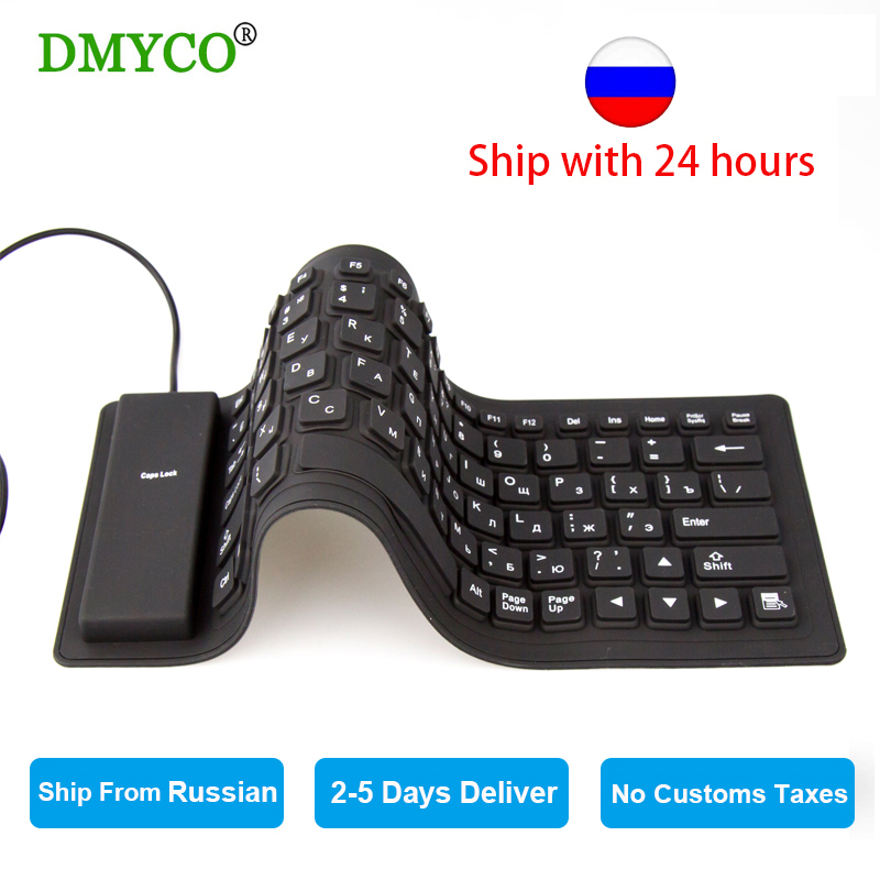 DMYCO Russian 85 Keys Remote Control Waterproof folding Portable Soft Flexible Silicone Keyboard For Laptop Computer PC TV Box кристи а ten little niggers десять негритят