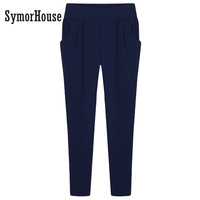 New 2016 Women Fashion Style Elastic Waist Plus Size Casual Loose Pockets Harem Pants In 3