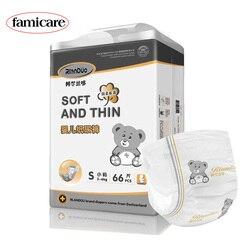 Pañales de bebé para recién nacidos, pañal desechable, pañales cambiantes, suaves, absorbentes y transpirables para un reemplazo fácil NB a 36M