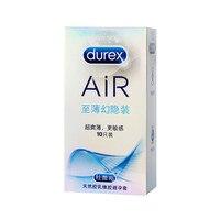 Durex Wholesale Authenticity Large Size Condom Box Ultra Thin Spike Condoms for Men Flexibility 10 Pcs Air Sex Product Shop