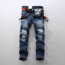 2016 мужская Мода Джинсы Высокого Стрейч Джинсовый Бренд Мужской Slim Fit джинсы Размер 28 29 30 32 34 35 36 38 Брюки жан