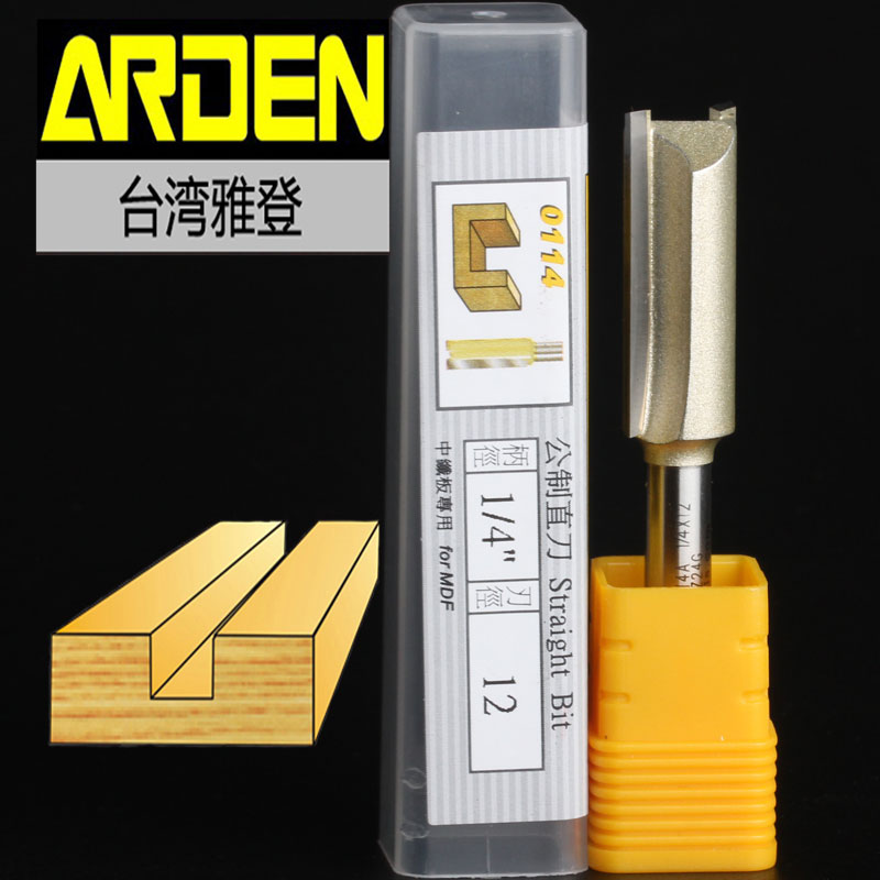 fresas para router Woodworking Tools Metric Flute Straight Bit Arden Router Bits - 1/4*12mm - 1/4 1/4* Shank - Arden A0114144 fresas para router woodworking tools 45 deg chamfer arden router bit 1 4 1 4 1 4 shank arden a0209014