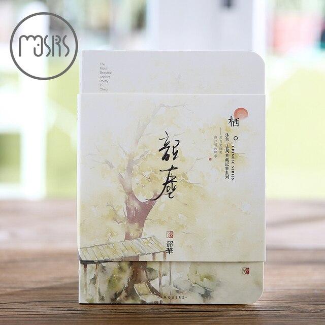 Скетчбук Тетрадь 80 листов