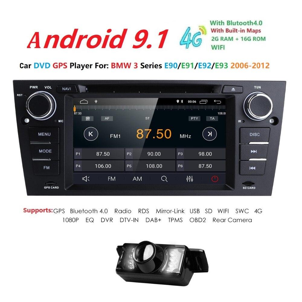 Bluetooth Cho E90/E91/E92/E93 RAM