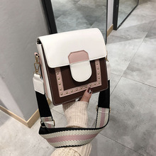 все цены на 2019 Colorful Crossbody Bag For Women Pu Leather Sling Shoulder Bag Dull Polish Rectangle Solid Ladies  Design slung packet онлайн