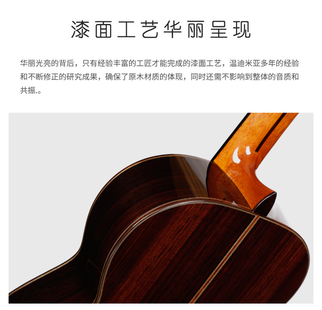 """Professional Handmade 39"""" Full Solid Acoustic Classical guitar With Solid Cedar Top/ Solid Rosewood Body +Original 30MM ,Gloss 4"""