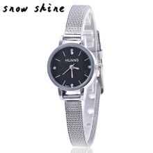 snowshine #10xin  Women Ladies Silver Stainless Steel Mesh Band Wrist Watch  free shipping