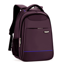 Высокое качество мальчики школьные сумки колледж рюкзак водонепроницаемый 15 дюймов ноутбук сумка мужчины дорожные сумки школьный bagpack под...(China (Mainland))