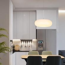 D200mm 12W Modern Ceiling Lamp LED 3D Light UFO Pendant Dining Chandelier living room dinning study