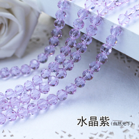 Free Shipping 3A Violet Color Round Crystal Glass Beads Loose For JDIY Bracelet Necklace Jewelry Accessories