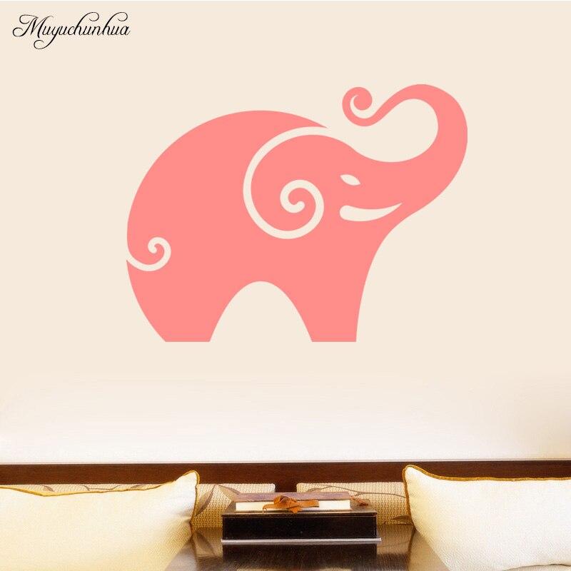 muyuchunhua small elephant wall stickers lovely for baby kids wall