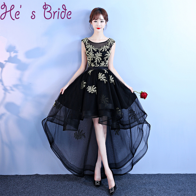 ba79a8a688 Evening Dress Elegant Scoop Neck Sleeveless Lace Up Back A Line Floor  Length Tulle Lace Short Front Back Long Party Prom Dress